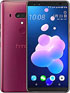 HTC U12-Plus-64GB mobilni